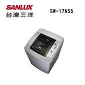 《SANLUX台灣三洋》17公斤單槽洗衣機SW-17NS5(原廠公司貨)(SW-17NS5)