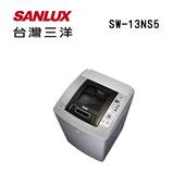 《SANLUX台灣三洋》13公斤單槽洗衣機SW-13NS5(原廠公司貨)(SW-13NS5)