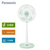 《Panasonic