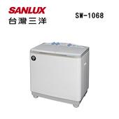 《SANLUX台灣三洋》10公斤雙槽洗衣機ASW-1068(原廠公司貨)(ASW-1068)