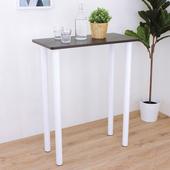 《頂堅》深40x寬80x高98/公分-高腳桌/吧台桌/洽談桌/餐桌(二色可選)(深胡桃木色)