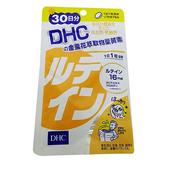 《DHC》金盞花萃取物葉黃素(30日份)(30粒/包)
