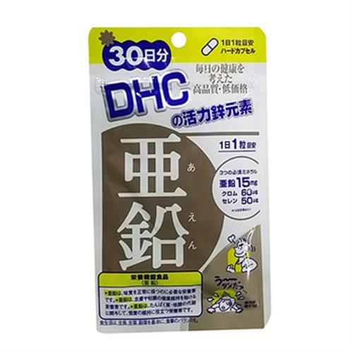 《DHC》活力鋅元素(30日份)(30粒/包)