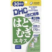 《DHC》薏仁精華(30日份)(30粒/包)