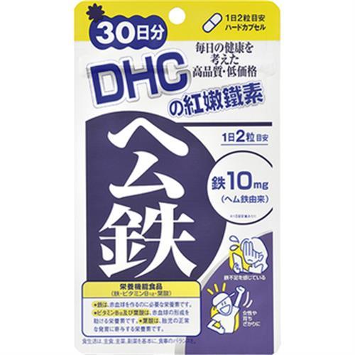 《DHC》紅嫩鐵素(60粒/包(30日份))