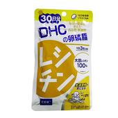 《DHC》卵磷脂(30日份)90粒/包 $174