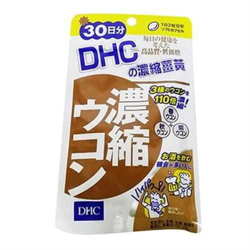 《DHC》濃縮薑黃(30日份)(60粒/包)