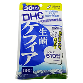 《DHC》克菲爾活性益生菌(30日份)(60粒/包)