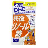 《DHC》纖燃紅花籽油亞麻油酸(30日份)(90粒/包)