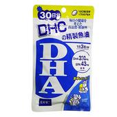 《DHC》精製魚油DHA(30日份)(90粒/包)