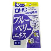 《DHC》藍莓精華(30日份)(60粒/包)