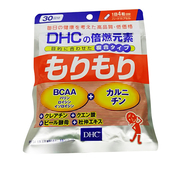 《DHC》倍燃元素(30日份)(120粒/包)