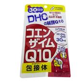 《DHC》輔酶 Q10(30粒/包(30日份))