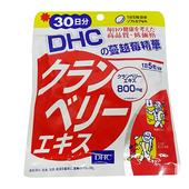 《DHC》蔓越莓精華(30日份)(150粒/包)