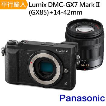 《Panasonic》GX7 Mark II/GX85+14-42mm單鏡組*(中文平輸)-送128電池雙鏡包外出型腳架防潮箱背帶拭鏡筆強力清潔組硬保(黑色)