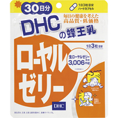 《DHC》蜂王乳(30日份)(90粒/包)