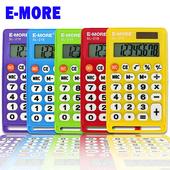 《E-MORE》繽紛美學-8位數商用計算機(附掛繩)SL-218