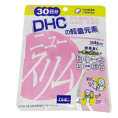 《DHC》輕盈元素(30日份)(120粒/包)