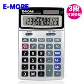 《E-MORE》財務快手-12位商用計算機JS-880V