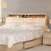 《ASSARI》藤原收納插座床頭箱(單大3.5尺)(雪松)