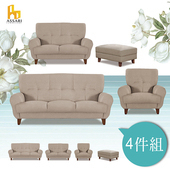 《ASSARI》日比野1+2+3人座貓抓皮獨立筒沙發(含腳椅)(淺咖)