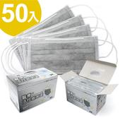 高效能活性碳四層不織布口罩 (50入/盒)(50入)