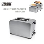《荷蘭公主》荷蘭公主 不鏽鋼多功能烤麵包機 142356