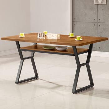 《Homelike》利克工業風4尺餐桌