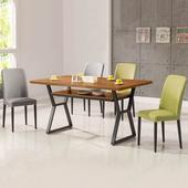《Homelike》利克工業風4尺餐桌椅組(一桌四椅)(四灰椅)