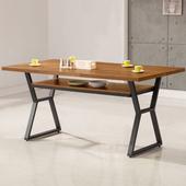 《Homelike》利克工業風5尺餐桌