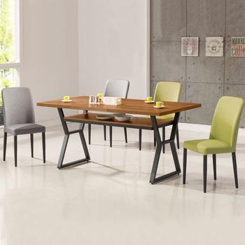 《Homelike》利克工業風5尺餐桌椅組(一桌四椅)(四灰椅)