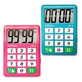 《Kikitwo》Kikitwo 數字型大字幕電子倒數計時器-藍綠色(藍綠)