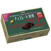 《明治》72%CACAO巧克力(盒裝)(75g/盒)