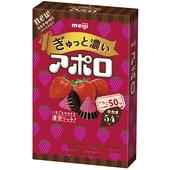 《明治》阿波羅濃草莓巧克力(40g/盒)
