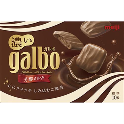 《明治》Galbo牛奶巧酥夾餡巧克力-芳醇(60g/盒)