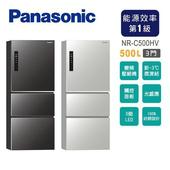 《Panasonic國際牌》500L三門變頻電冰箱NR-C500HV(含拆箱定位)(S-銀河灰)