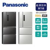《Panasonic國際牌》500L四門變頻電冰箱NR-D500HV(含拆箱定位)(K-星空黑)