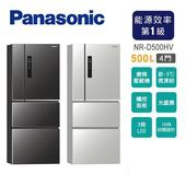 《Panasonic國際牌》500L四門變頻電冰箱NR-D500HV(含拆箱定位)(S-銀河灰)