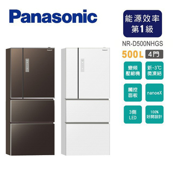 《Panasonic國際牌》500L四門變頻nanoeX電冰箱NR-D500NHGS(含拆箱定位)(T-翡翠棕)