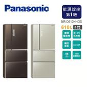 《Panasonic國際牌》610L四門變頻nanoeX電冰箱NR-D610NHGS(含拆箱定位)(T-翡翠棕)