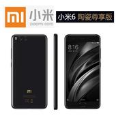 《小米》6 智慧型手機 福利品(6G / 128G / 陶瓷尊享版)黑 $9900