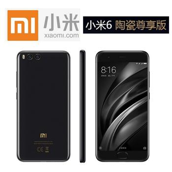 《小米》6 智慧型手機 福利品(6G / 128G / 陶瓷尊享版)(黑)