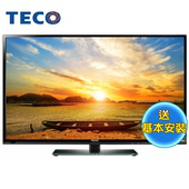 《中部限定加碼送★TECO 東元》39吋FHD液晶顯示器+視訊盒TL3902TRE(送基本安裝)