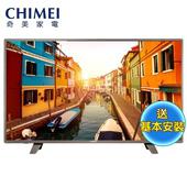 《中部限定加碼送★CHIMEI奇美》43吋液晶顯示器+視訊盒TL-43A300(含基本安裝) $13800
