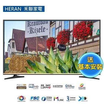 《中部限定加碼送★禾聯》65型LED液晶顯示器+視訊盒HC-65DA1(含基本安裝)