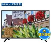 《中部限定加碼送★禾聯》50型FHD低藍光顯示器+視訊盒HD-50DFG(含基本安裝) $13800