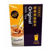 《日出茶太》經典原味奶茶20gX5/包 $49