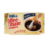 《即期2018.12.17雀巢》咖啡伴侶原味條裝50入50X5g/包 $42