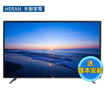 《中部限定加碼送★禾聯》9H強化玻璃機種★32型LED液晶顯示器+視訊盒HD-32GA2(含基本安裝)