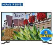 《中部限定加碼送★禾聯》43型4K聯網液晶顯示器+視訊盒HD-434KC1(含基本安裝)